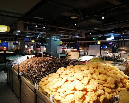 大昌隆超市