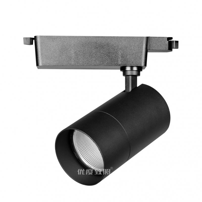TL21-4 反光杯轨道灯