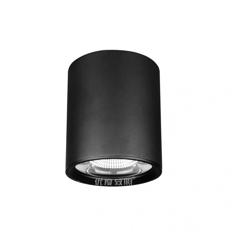 T-03 明装筒灯